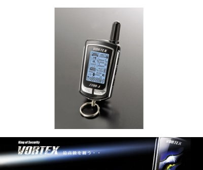 画像1: VORTEX 7200J